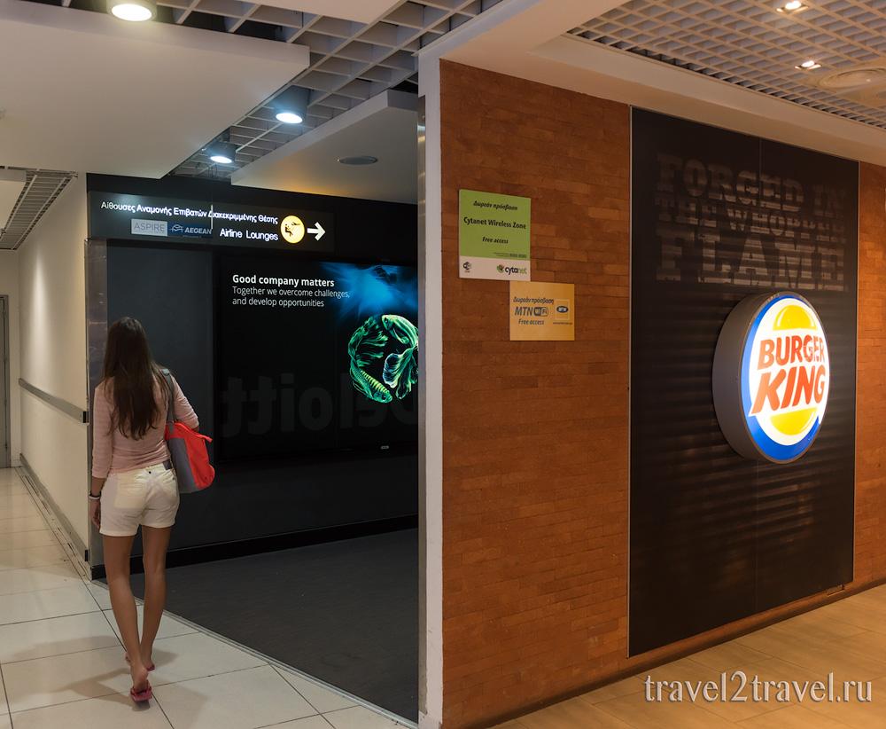 Как добраться бизнес-зал в Ларнаке Aspire Lounge, Кипр, лаунж, vip-зал, аэропорт