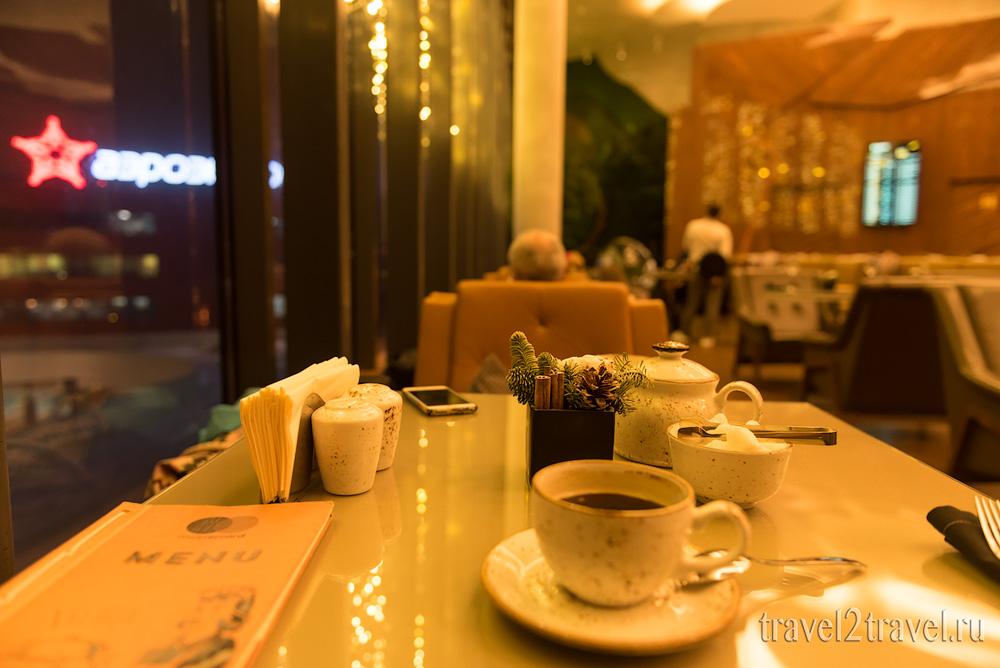 питание и напитки бизнес-зал Mastercard Lounge терминал E Шереметьево