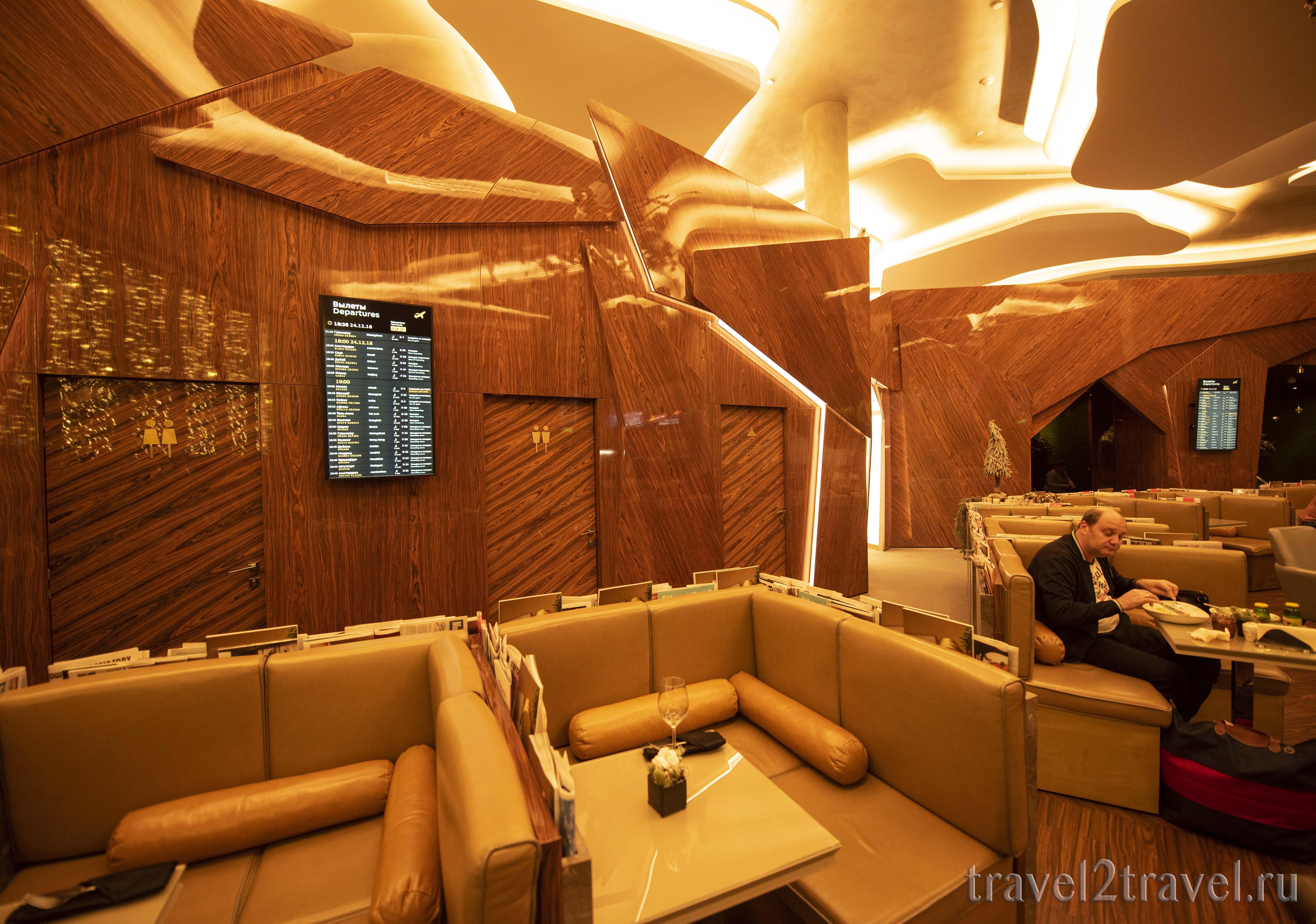 туалетные и душевая комната бизнес-зал Mastercard Lounge терминал E Шереметьево
